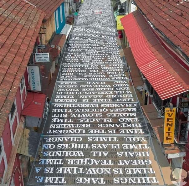 """Индийский уличный художник под именем DAU недавно устроил текстовую инсталляцию под названием """"Теория времени"""" в Панджиме, Гоа. На сетку, натянутую над улицей, подвесил буквы."""
