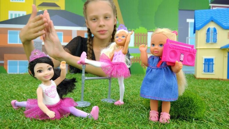 Распаковка Челси и Кайт. Видео для девочек. Игры с куклами.