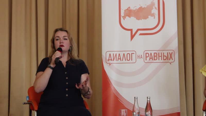 Диалог на равных с советником генерального директора телеканала Russia Today Тиной Бережной