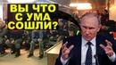 Бунт в России: забастовка рабочих на Камчатке