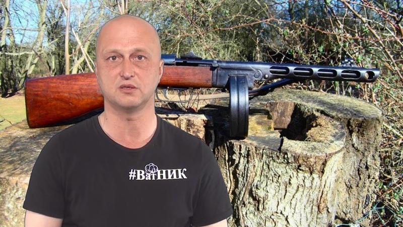 Сергей Василевский – Папаша ППШ
