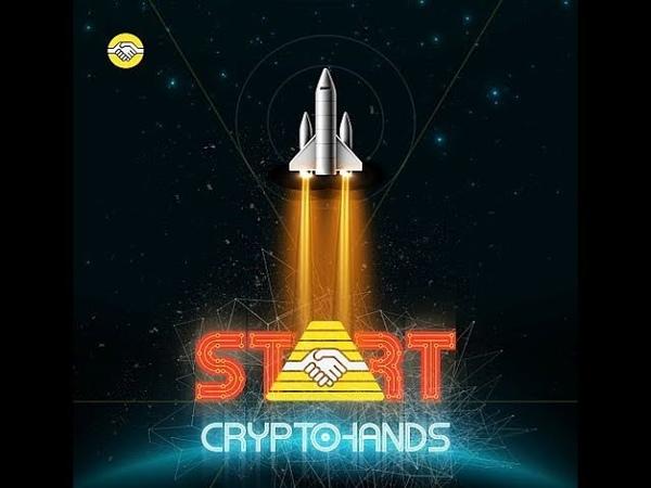 CryptoHands Самый прибыльный проект недели Бомба интернета Регистрация