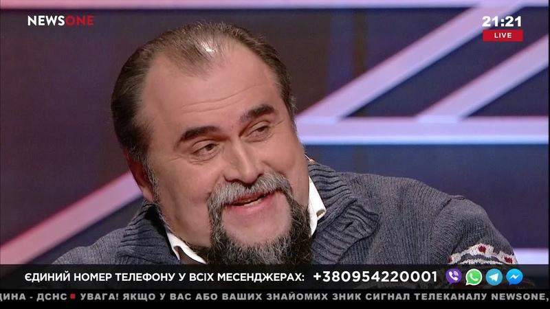 """Стоит ли Украине разрывать дипломатические отношения с Россией? """"Украинский формат"""" 14.12.18"""