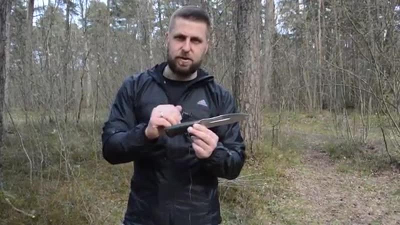 Нож СКОРПИОН Златоуст AR