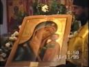 Уникальные архивные съемки. Принесение Казанской иконы Божией Матери на Сахалин. 1995 год.