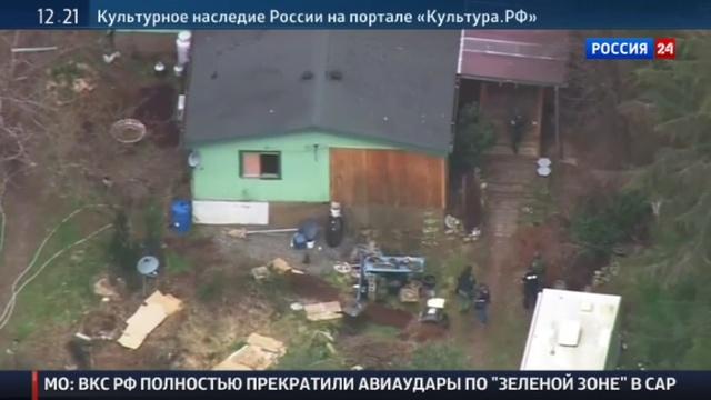 Новости на Россия 24 • Бойня в Вашингтоне среди жертв могут быть дети из России