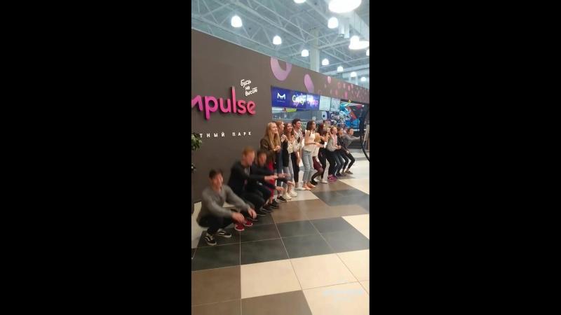 Участники конкурса МОДЕЛЬ ГОДА 2018 на первой репетиции танца и предпоследний тренировки по ОФП