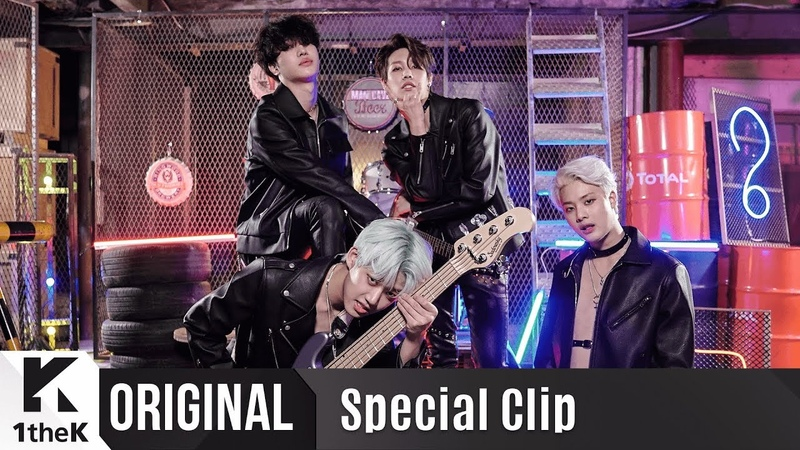 Special Clip(스페셜클립) IZ(아이즈) _ EDEN(에덴)