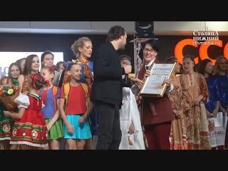 Конкурс-премия «Перо Жар-Птицы» в четвертый раз прошел в Нижнем Новгороде