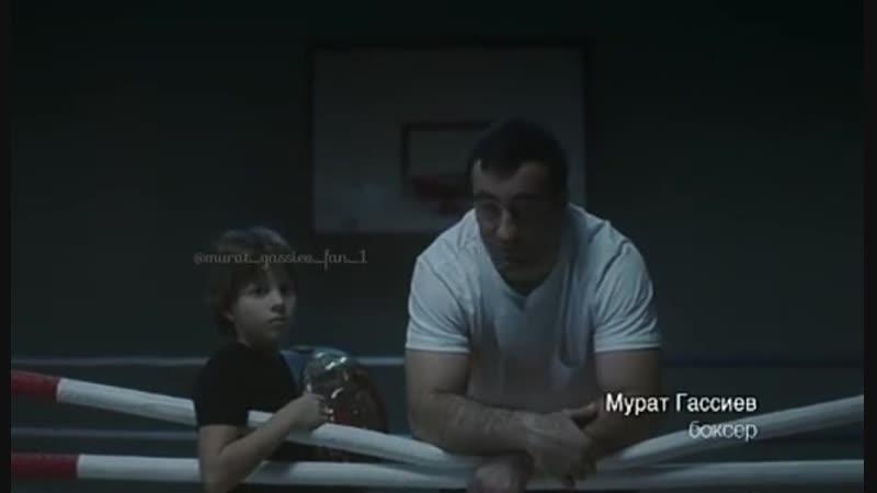 Мурат Гассиев снялся в ролике, посвященном Всемирному дню борьбы с сахарным диабетом.