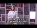 كلير فوريستير مذيعة بي بي سي تصرح : الإسلام 1603