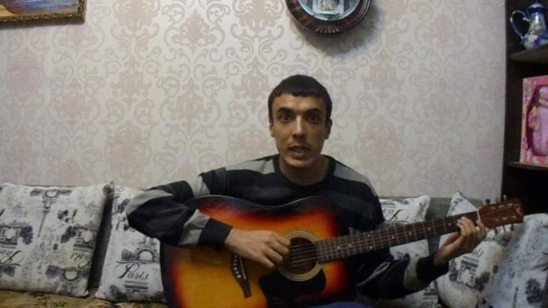 гр Непара песня другая причина Исполняет Марат Хазиев