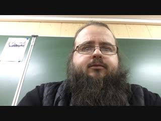 отец Митрофанов- эфир ВК 251