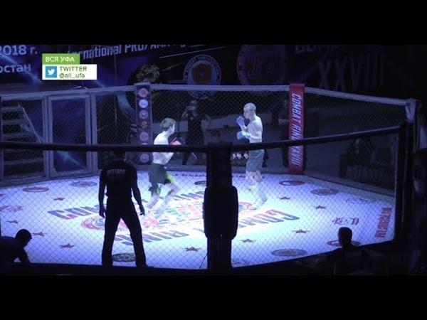 В Уфе состоялось профессиональное бойцовское шоу Combat Ring 28