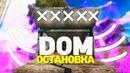 RUST - ПОСТРОИЛ МВК БУНКЕР В ОСТАНОВКЕ Раст Duo SH4RK / Шарк