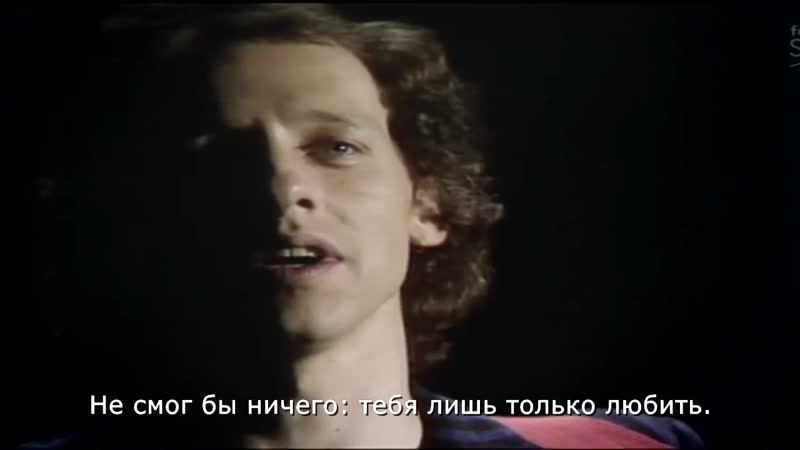 Dire Straits Romeo And Juliet