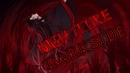 『Mo Dao Zu Shi』Nightcore Darkside『Магистр Дьявольского культа』
