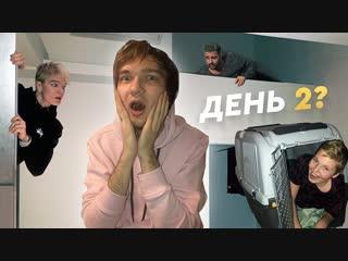 [ChebuRussiaTV] КОГО ПОСЛЕДНИМ НАЙДУТ В ПРЯТКАХ ПОЛУЧИТ 100000 РУБЛЕЙ