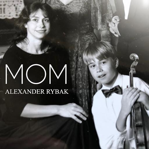 Александр Рыбак альбом Mom