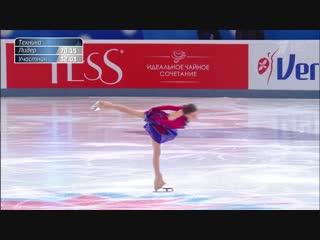 RN2018 Anna SHCHERBAKOVA FS