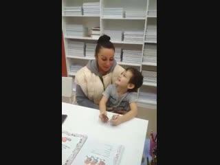 Отзыв Оксаны Сергеевны мамы нашего ученика Щуркого Игоря(4 года)