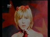 Лика Star - Падай (СВ-шоу, 2000)