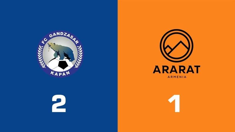 Gandzasar - Ararat-Armenia 2:1, Armenian Premier League 2018/19, Week 31