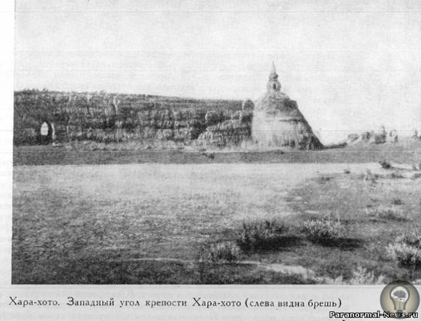 Загадочный город Хара-Хото в монгольских песках Согласно одной из монгольских легенд, во времена, когда на месте каменистой пустыни Гоби еще плескались воды теплого моря, на его живописном