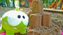 Мультики для малышей. Ам Ням строит замок из песка
