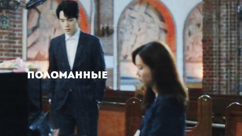 ▼Время [Time ] ... поломанные ...soo ho ji hyun ( Клип к дораме Время )