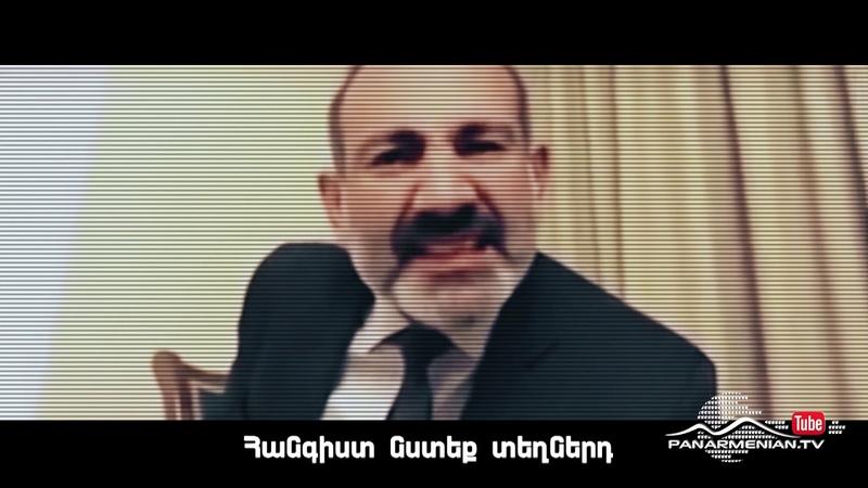 New School Comedy Շաբաթ 22 40 ArmeniaTV ի եթերում