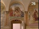 08_Великие аббатства Сиены