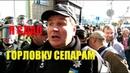 Полицейский сдал Горловку сепаратистам работает в полиции Киева
