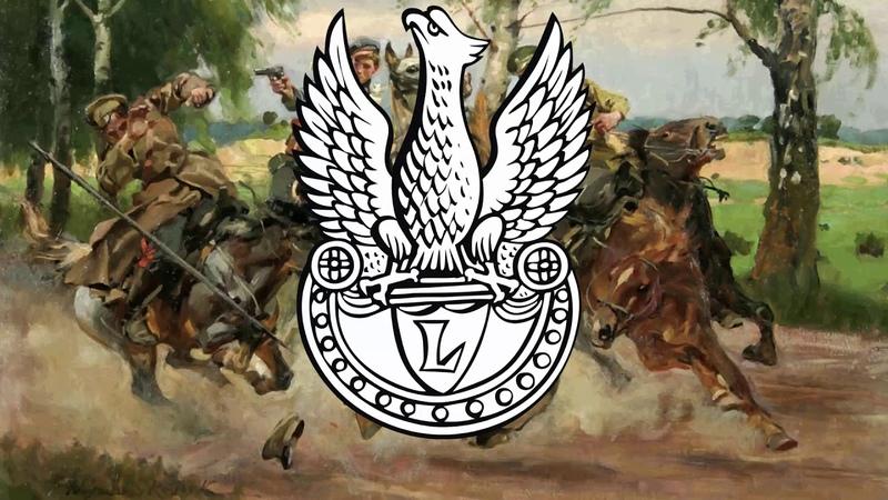 Ciężkie czasy legionera (Polish Legionist Song)