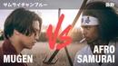 Mugen vs Afro Samurai (Live Action) @teamredpro
