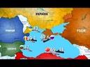 Срочно! Флот НАТА по просьбе Украины ЗАПРЁТ Россию в Азовском море! Новое заявление Киева!