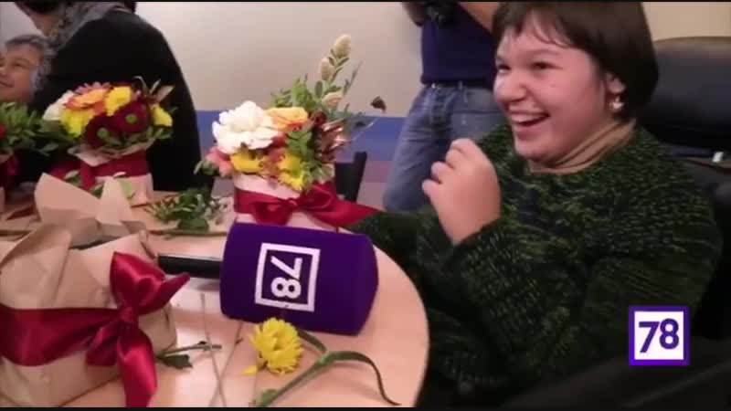 Мастер класс по изготовлению цветочных композиций для детей детского хосписа Санкт Петербурга