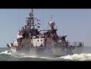 Украинские корабли вторглись в экономическую зону России 23 сентября Утро СОБЫТИЯ ДНЯ ФАН-ТВ