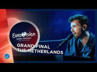 Победитель евровидение 2019 the netherlands - live - duncan laurence - arcade - grand final - eurovision 2019