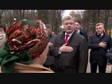 Порошенко в Гомеле с земляками исполнил гимн Украины а капелла