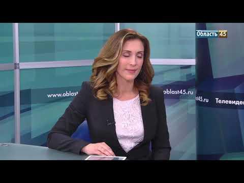 Специальный выпуск программы Новости с Вадимом Шумковым (Телеканал Область45)