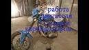 Тюнинг мотоцикла УРАЛ. Замена оковского карбюратора на классический.