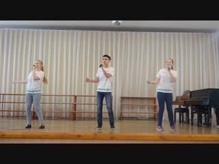 Образцовый вокальный ансамбль «Два+один», г. Туймазы, МАУ ДО «Детская музыкальная школа»