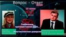 Глобальное противостояние против США Диверсия с журналистом Комментарии Евгения Федорова 10 6 19