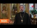 Вера Надежда Любовь Храм Сергия Радонежского в Рогожской слободе Москва 24
