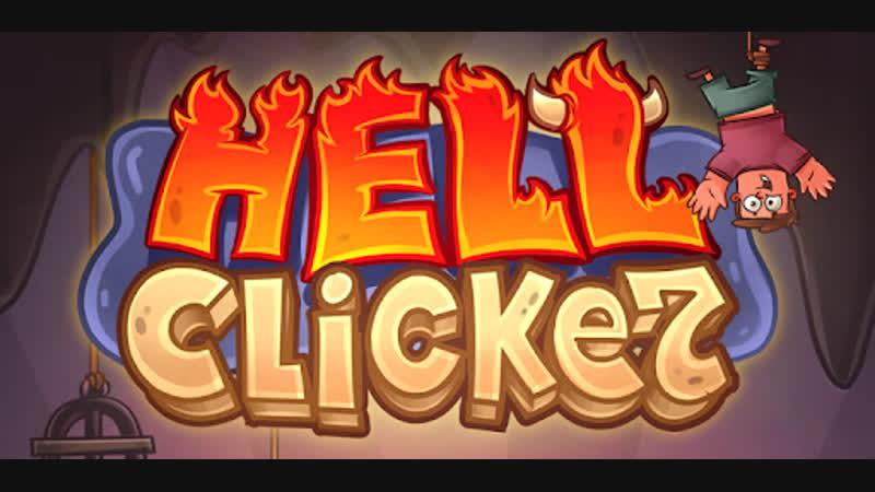 Поляковский Летсплей🐶 Idle Hell Clicker😈 (Адовое Пристанище)