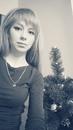 Анастасия Ляпунова фото #5