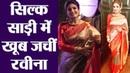 Raveena Tandon looks beautiful in a silk saree at Umang Awards 2019 Boldsky