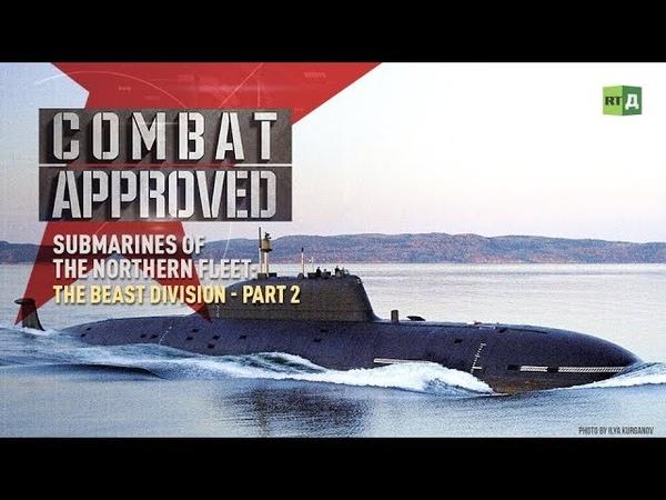 Sottomarini della Flotta del Nord: Divisione Bestia - Parte 2 - Submarines of the Northern Fleet: Beast Division - Part 2