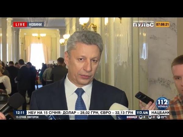 Свобода слова в Украине значительно ухудшилась, - Бойко